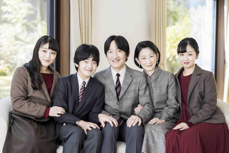 Crown Prince Akishino and Princess Mako 027
