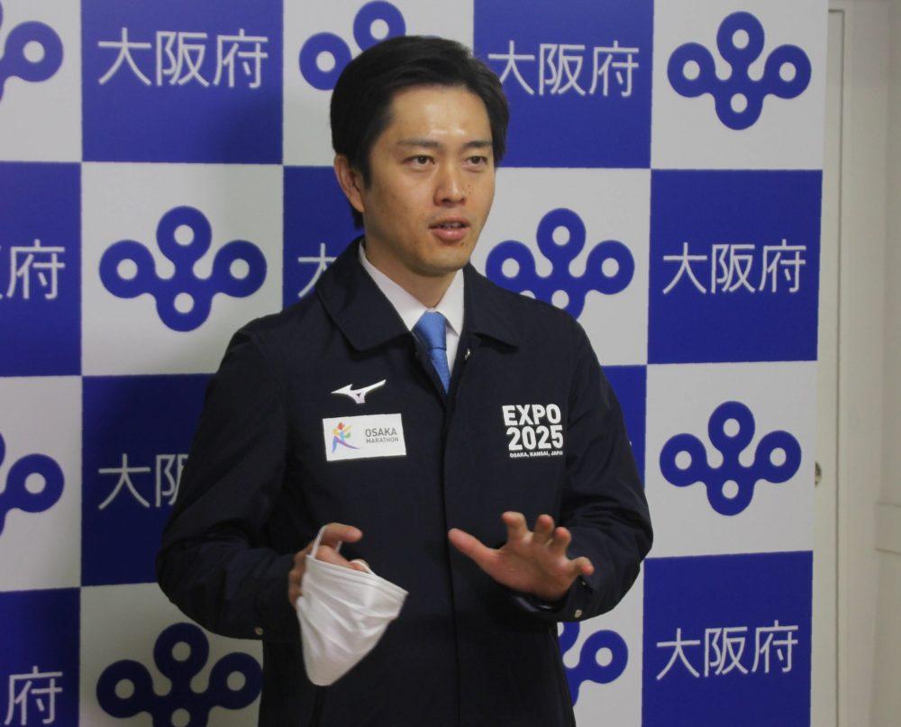Hirofumi Yoshimura Osaka Governor. jpg