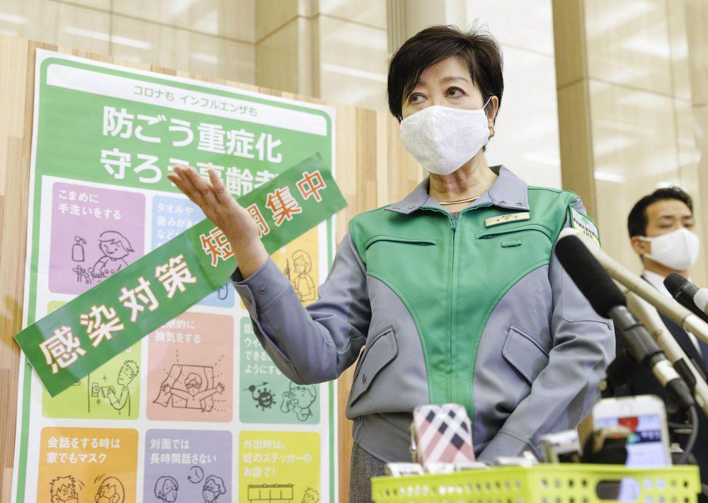 Yuriko Koike Governor Tokyo