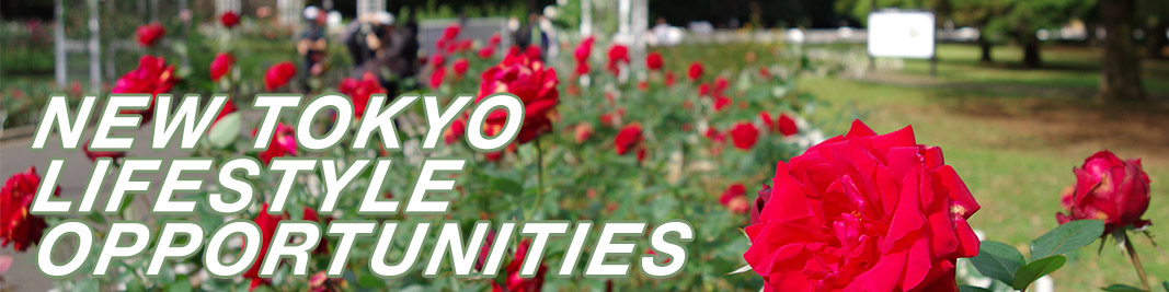 Tokyo During COVID-19: Green Space, Rise of Telework Bring New Lifestyle Opportunities