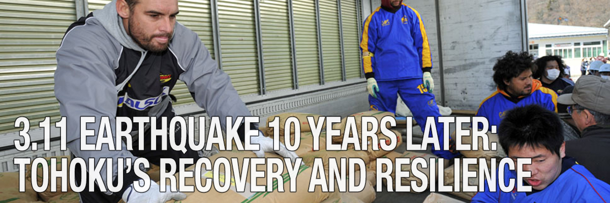 [3.11 Earthquake: Rebuilding] 10 Years Later: Tohoku's Recovery and Resilience Together with the World