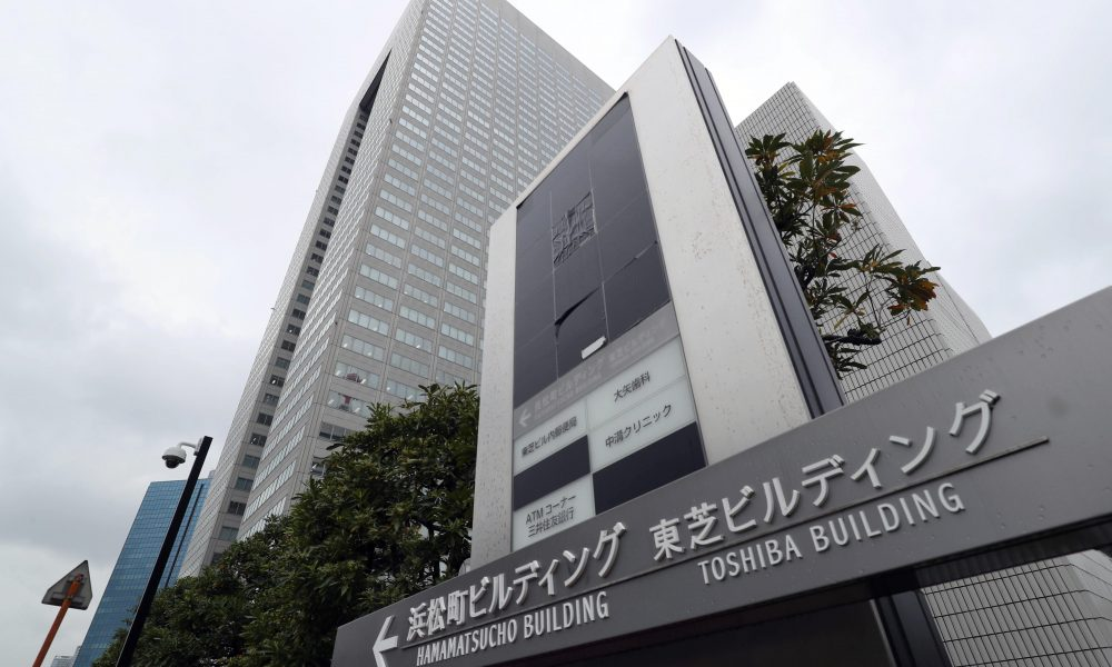 Photo of [Speaking Out] Toshiba:国家安全保障問題と企業ガバナンスを混在させないでください。