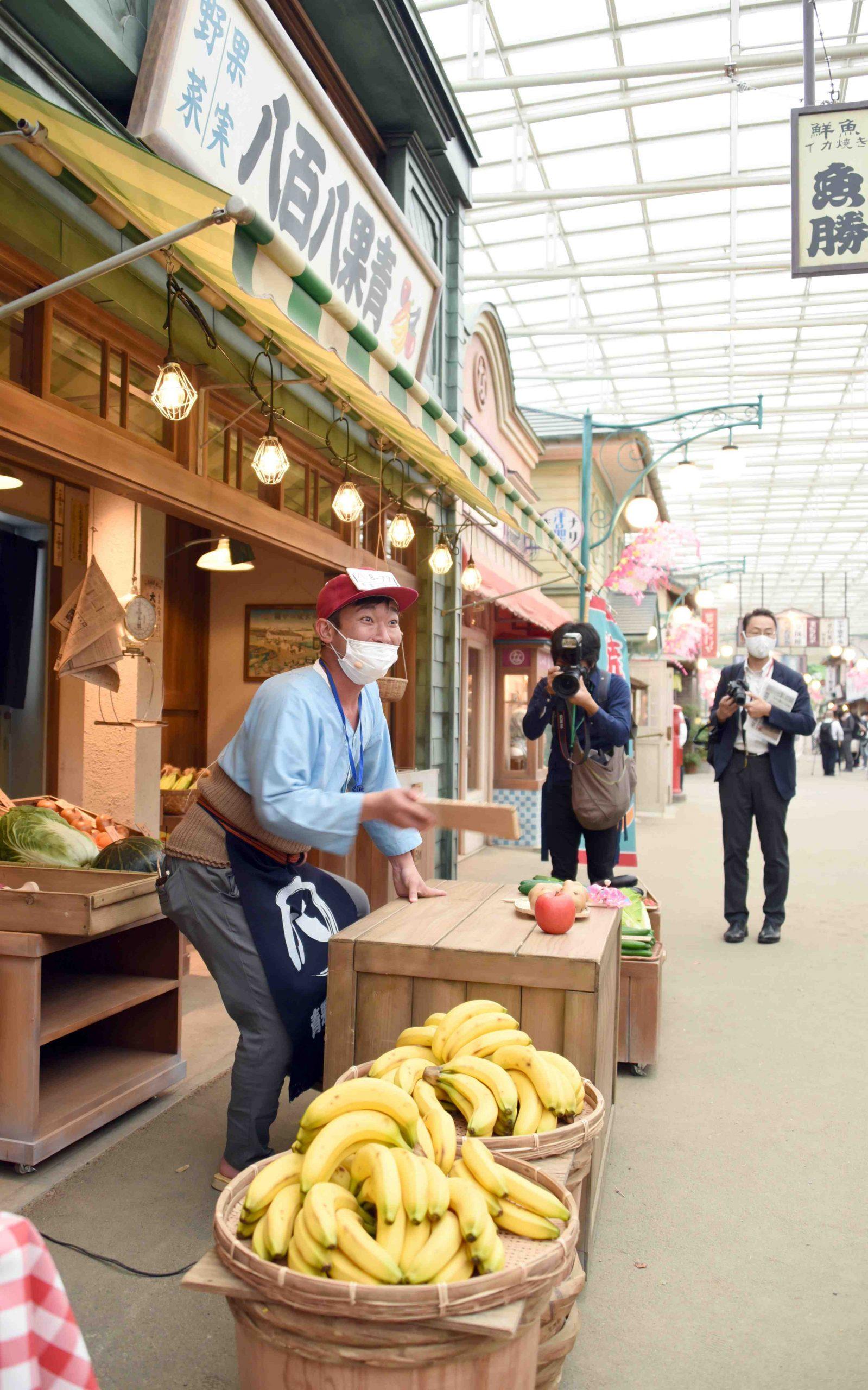 Seibuen Amusement Park Makeover by USJ