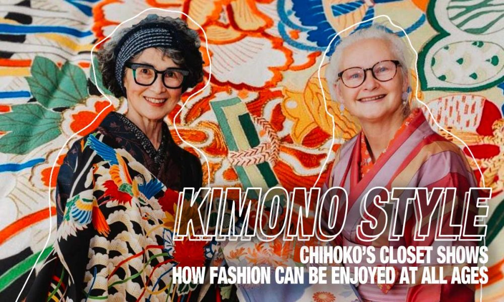 [Kimono Style] Chihoko's Closet Shows How Fashion Can Be Appreciated at All Ages
