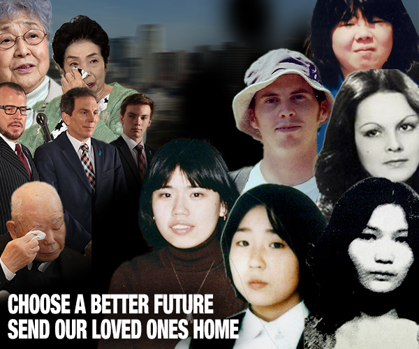 The International Search for a Path to Bring Home the Abductees
